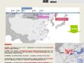 浙江杭州未来科技城发展战略研究说明
