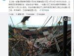 碧桂园又出事了!在建6层楼坍塌至1死9伤!