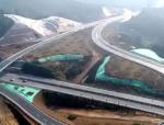 为什么高速公路要人为地设计弯道?