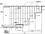 【山西】最大埋深188米隧道工程施工组织设计