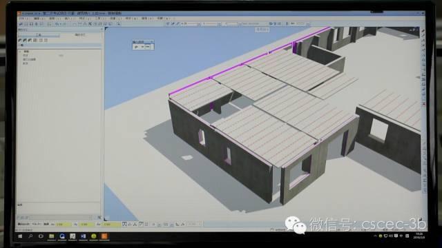 建筑工业化项目施工全流程解密BIM技术、3D激光扫描技术亮了