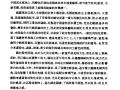中国古建筑参考图集(窗格)