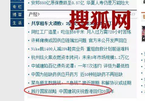 聚焦中建!习近平考察港珠澳大桥香港段_25