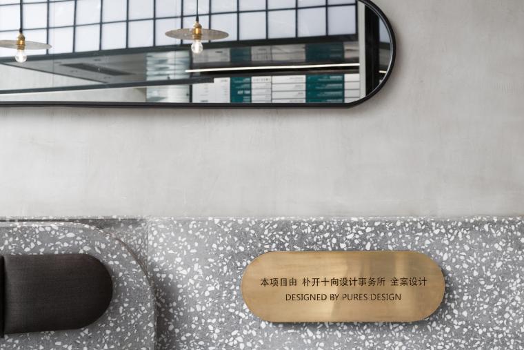 武汉逆时针旋转的盒里轻食餐厅室内实景图 (10)