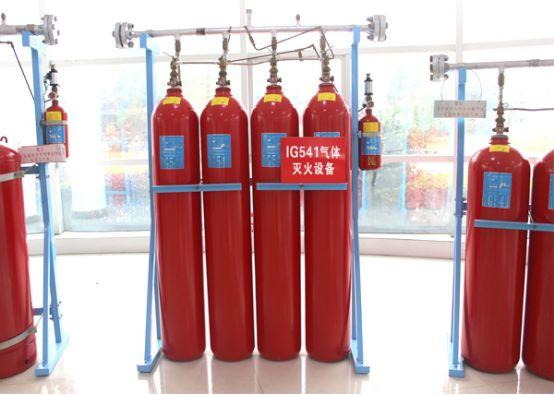 五种消防气体灭火系统,一次看明白!_4
