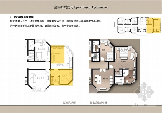 [广东]南方园林特色别墅宾馆改造概念性设计方案套件优化