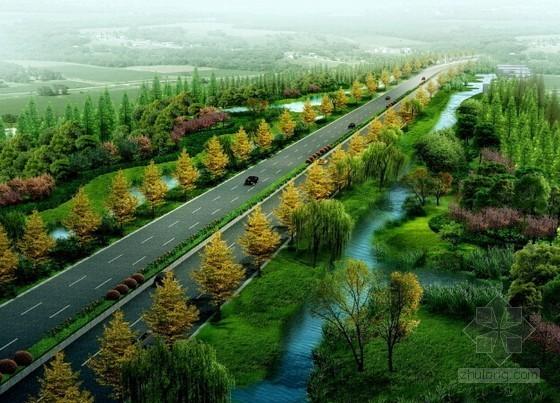 [湖南]2015年道路绿化带提质改造工程招标文件(合同 120页)