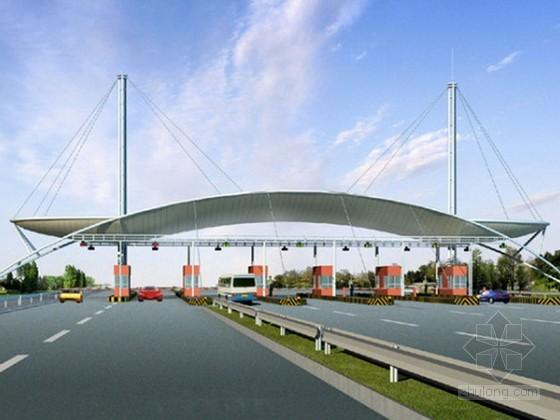 [广东]高速公路新建收费站及配套设施工程实施性施工组织设计97页(图表丰富)