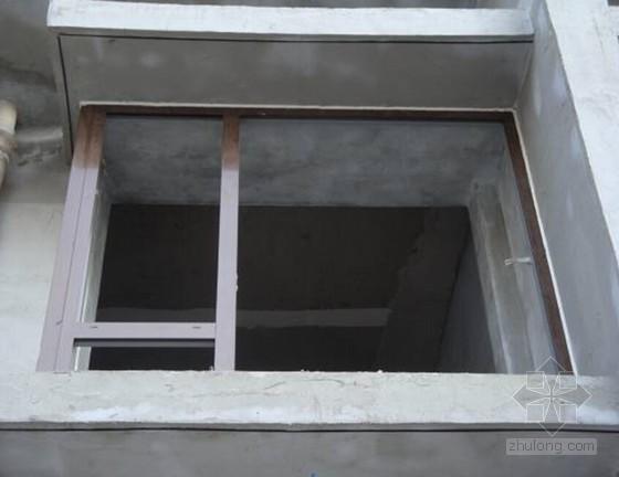 [QC成果]提高断桥铝合金窗保温层防渗施工一次合格率
