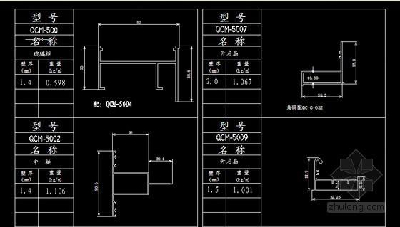 建筑工程幕墙工程节点图片(32张 幕墙节点系列图片)