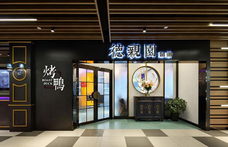 宁波烤鸭店-2