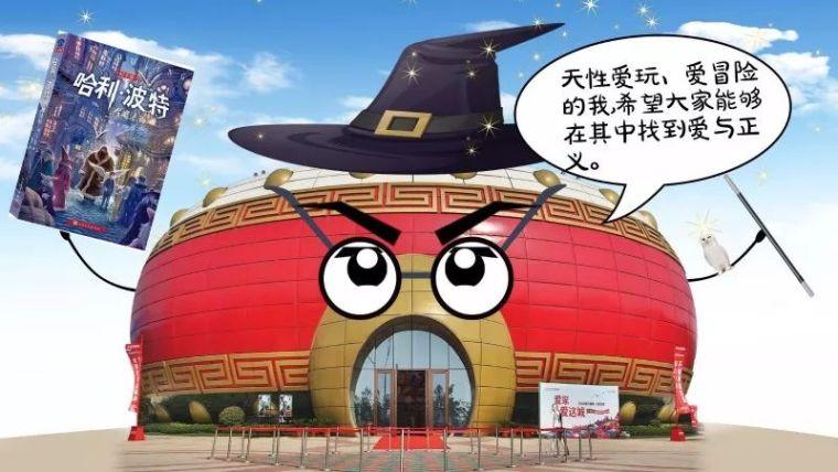 """""""徽""""常厉害!中建二局打造亚洲最大书城_7"""