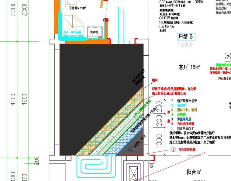 结构工程样板设计施工图