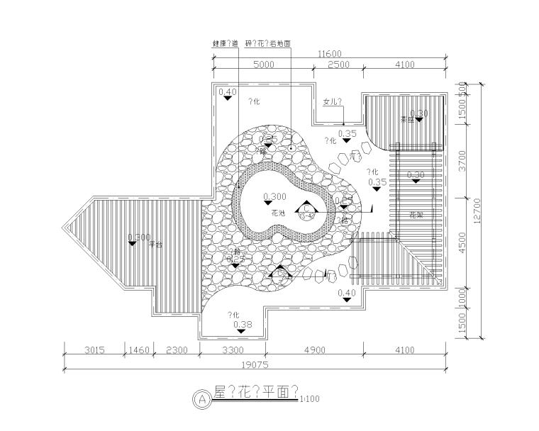 21套屋顶花园施工图(1)