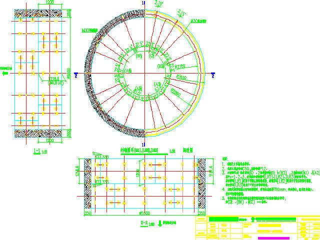 [安徽]粉土层区地铁区间双洞双线盾构隧道设计图纸32张