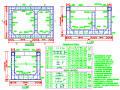 [重庆]路幅26m城市标准分区道路交通照明及排水管网工程施工图72张CAD(附清单)