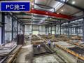 大型施工企业质量标准化建设及创优策划实施方案(项目实例解读)