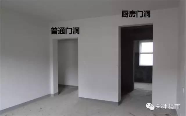死磕装修隐蔽工程:吊顶和石膏板隔断墙怎么做才算规范?_16
