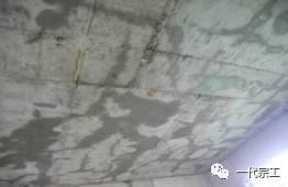渗漏水、饰面开裂等交楼项目质量通病防治办法,统统不怕不怕了!