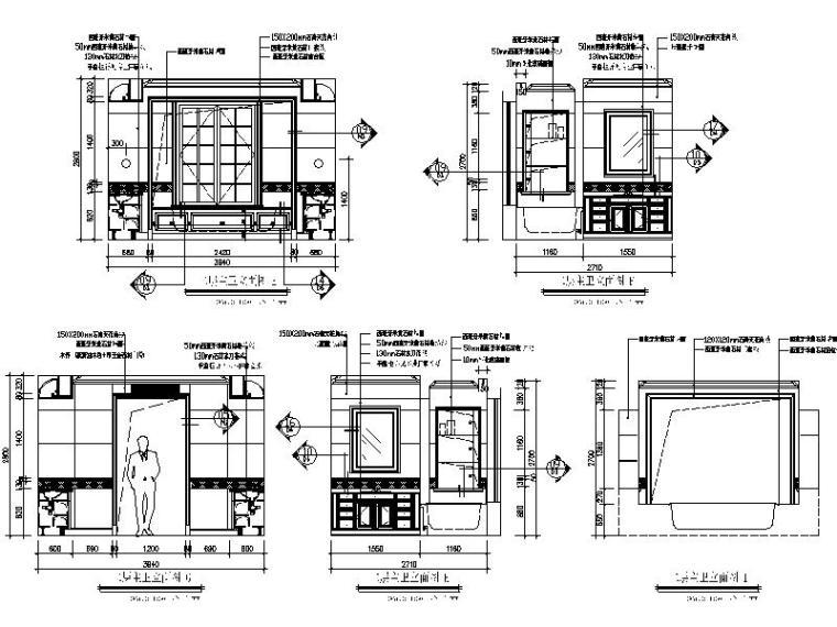 【浙江】某别墅样板间设计施工图(室内方案软装)_4