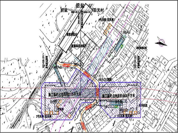 地铁工程实施性施工组织设计