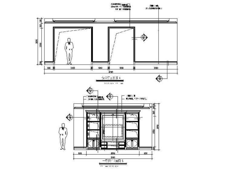 【浙江】某别墅样板间设计施工图(室内方案软装)_10