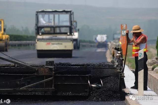 沥青砼路面施工过程中存在的问题及解决方法