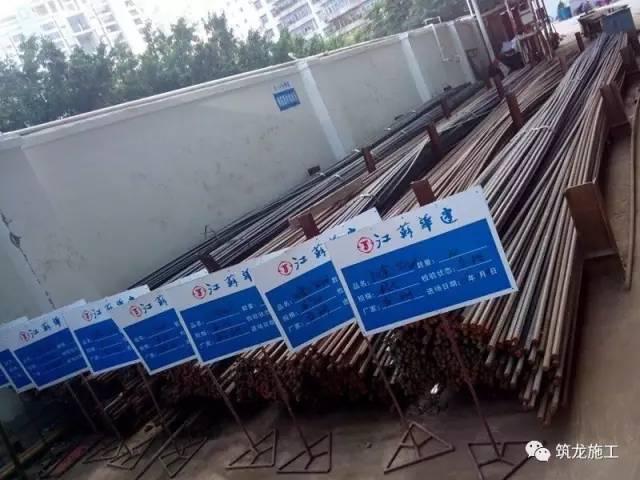 建筑安全协会标准化示范工地展示,文明施工篇79张照片!_57