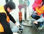 公路工程质量要求及抽检内容