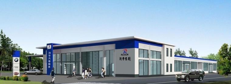 (原创)汽车4S店建筑外观设计案例效果图-4s店15