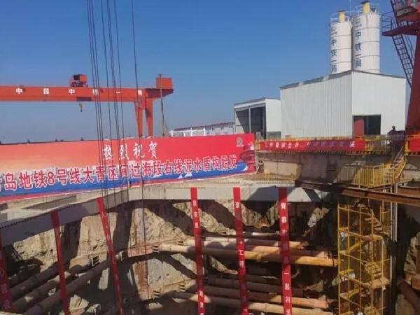泥水盾构接收资料下载-青岛地铁8号线过海段海域段开始施工 首台泥水盾构始发
