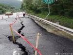 注意!因地质灾害隐患,广陕高速实行双向断道交通管制