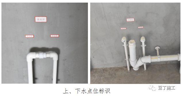 中海地产毛坯房交付标准,看看你们能达标吗?(室内及公共区域)_3