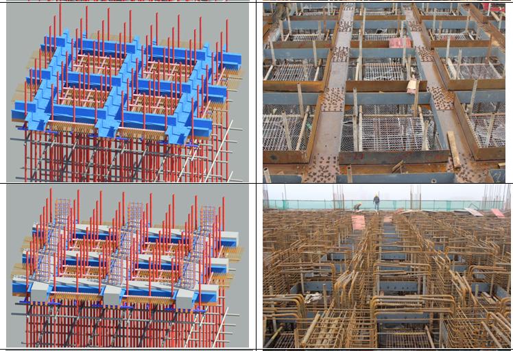 [贵州]博物馆项目中BIM在空腹夹层板施工工艺模拟上的应用_5