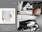 【山东】某纪念馆建筑设计(PPT)