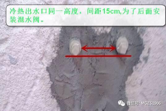 水电安装热水管与冷水管直接距离为啥是 16cm