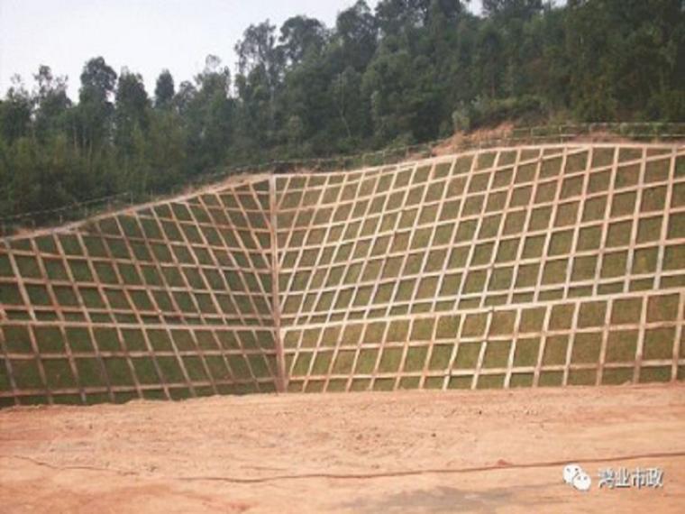 抗滑桩边坡锚喷支护资料下载-路提高边坡桩锚与悬臂式挡墙联合支护特性分析与监测!