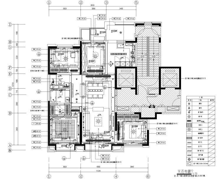 [北京]万科翡翠长安现代中式轻奢样板间设计方案+CAD全套施工图+物料书+效果图_7