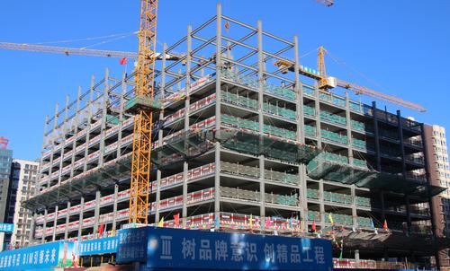 北京市首例装配式钢结构示范项目即将封顶