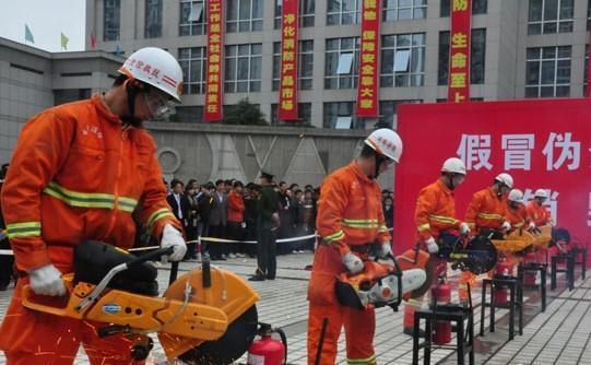 建筑施工中消防工程常见的12个问题和防治措施