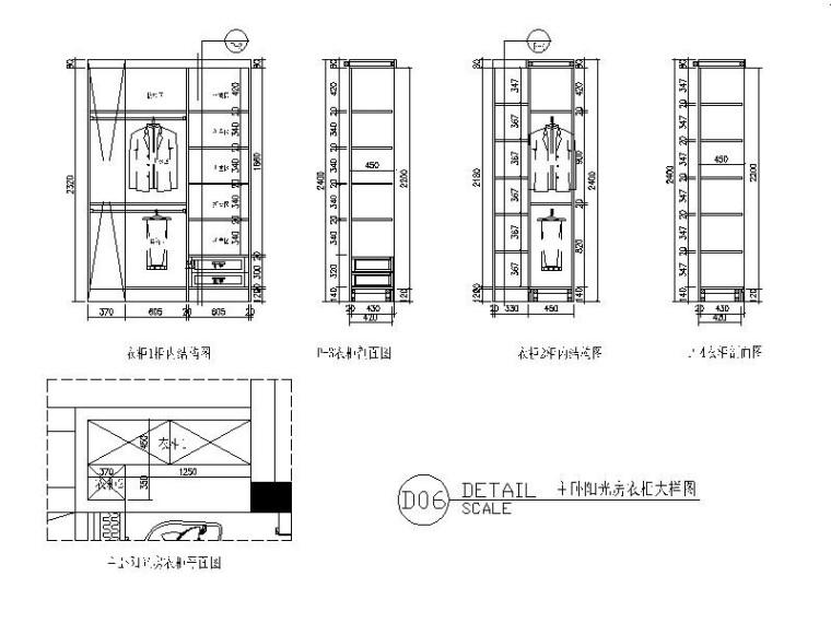 室内家装节点图_6