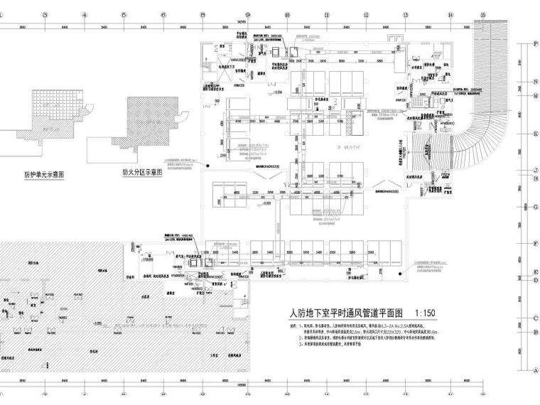 [江苏]高层实验楼空调通风及防排烟系统设计施工图(人防设计)
