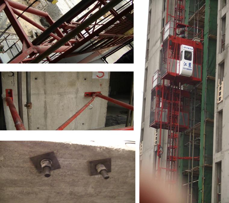 [河北]建筑集团土建工程施工安全质量标准化图集(123页,图文并茂)-外用电梯附着