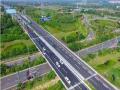 """海南万宁至洋浦高速公路等""""两路一桥""""工程进展顺利"""