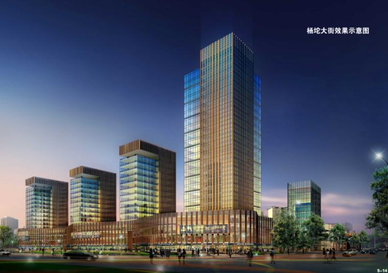 [北京]通州新城运河中心区控制性详细规划方案文本