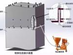 装配式混凝土建筑PC构件的连接方式(PPT,57页)