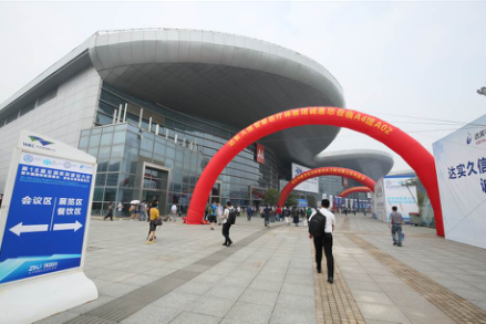 CHCC2017 第18届全国医院建设大会武汉盛大开幕