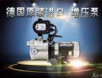 自吸泵原理和分类