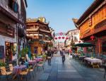 [浙江]魅力文化传承的特色小镇旅游度假村景观规划