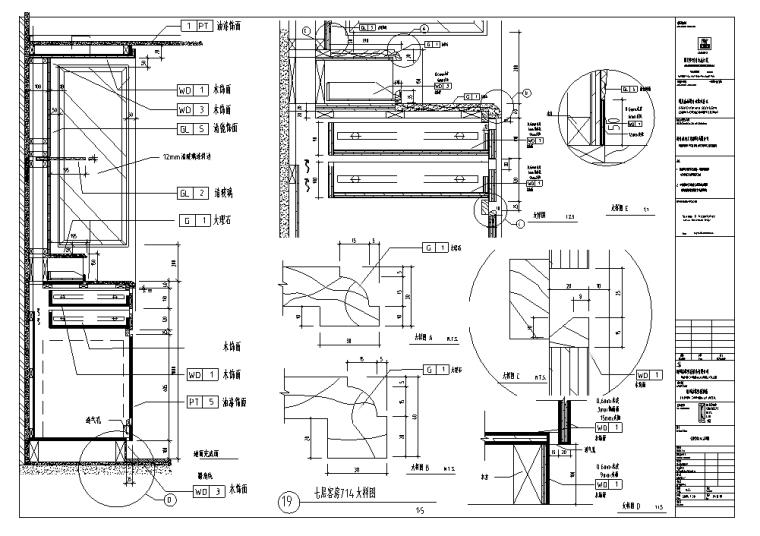 香格里拉某标准样板房室内设计施工图